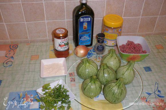 Подготовить все необходимые продукты.