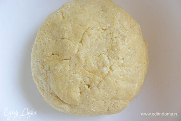 Из муки, творога, сливочного масла и щепотки соли замесить тесто.