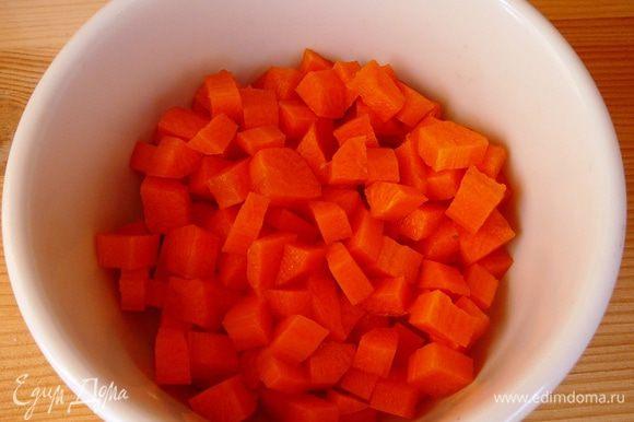 Морковь...