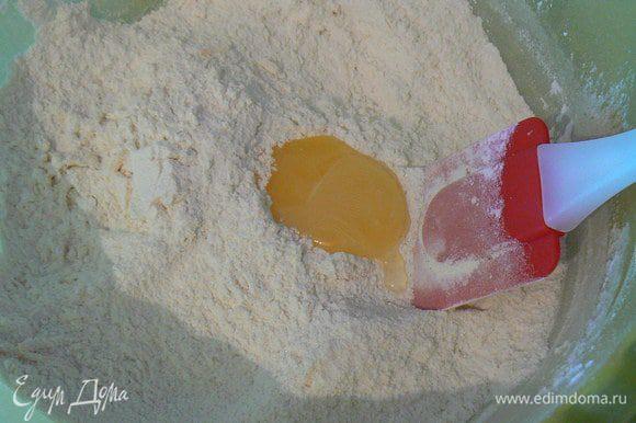 Превратить все в крошку, добавить 2 яйца и замесить тесто.