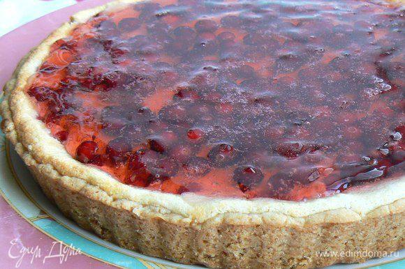 на остывший тарт выложить ягоду,залить ягодным желе.