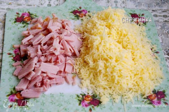 За это время нарезаем окорок соломкой, не крупно. Сыр натираем на мелкой тёрке.