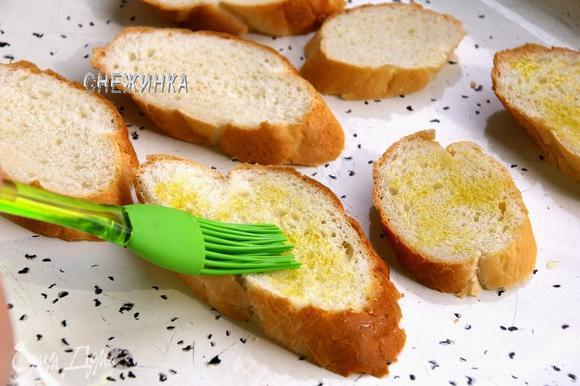 Для кростини багет нарезаем ломтиками. Слегка смазываем оливковым маслом. Подрумяниваем в духовке при 190С.