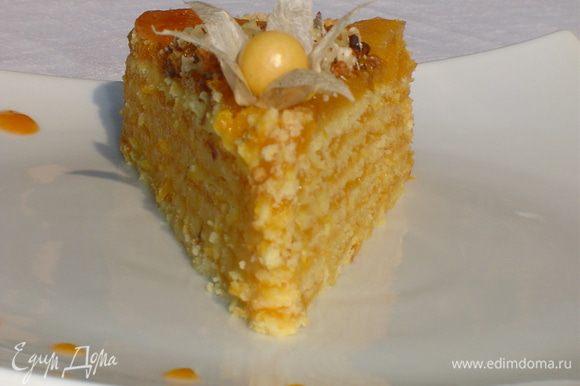 А вот теперь пришло время для безумия от невероятно абрикосового вкуса торта! Приятного аппетита!