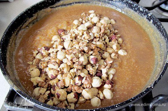 Добавить орехи, перемешать и снять с огня. Если вы использовали не жирные сливки, то нужно добавить кусочек сливочного масла, граммов 70.