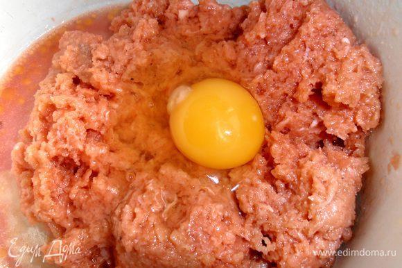 Фарш разморозить заранее,слить лишний сок и вбить сырое яйцо.