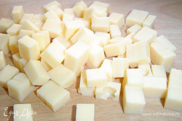 Сыр нарезаем небольшими кубиками, чеснок мелко нарезаем.