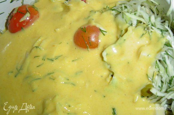 и заливаем овощи с сыром.