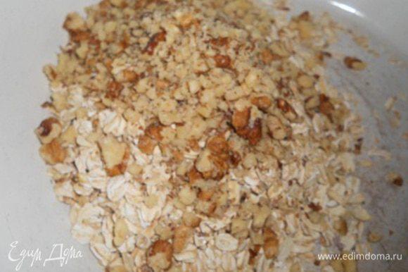 В мисочке смешать хлопья и измельченные грецкие орехи, добавить соду, сахар, молоко и масло, перемешать и добавить муку. Получится тесто в виде мягкой крошки.