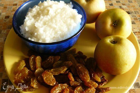 Приготовьте начинку для утки. Для этого отварите рис в подсоленной воде. Мелко нарежьте яблоки и потроха утки, промойте изюм. Соедините все ингредиенты, подсолите, поперчите, перемешайте.