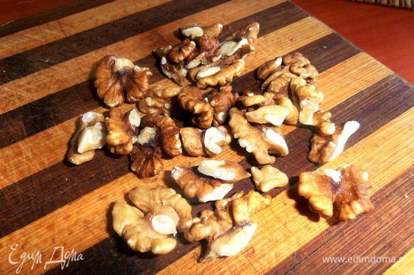Грецкие орехи пустим под блендер в основную массу или покрошим ножом,чтобы чувствовались кусочки!