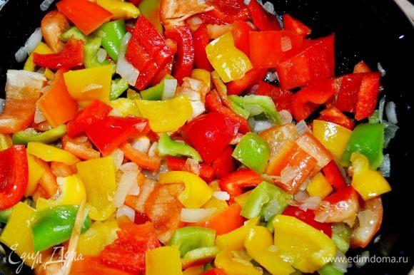 Перец добавить к луку и обжаривать всё вместе,помешивая 5 минут.