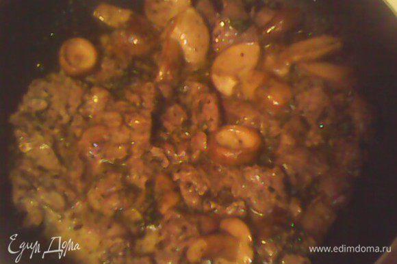 Отварить пасту. Печень и грибы нарезать маленькими кусочками и обжарить на масле. Добавить сметану и зелень и протушить под крышкой еще минут 15.