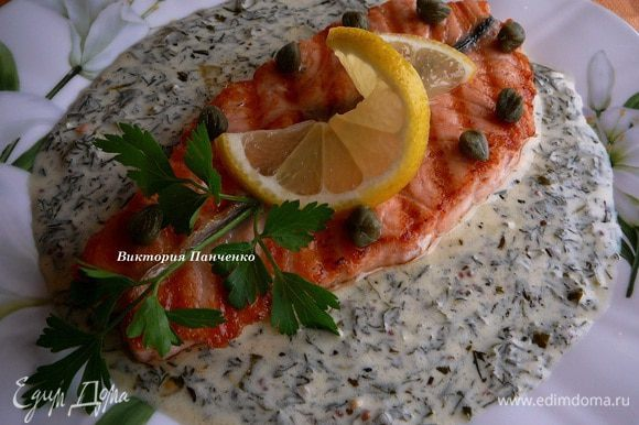 Вылить соус на разогретые тарелки и сверху положить рыбу. Украсить лимоном, каперсами и зеленью. Приятного аппетита!!!