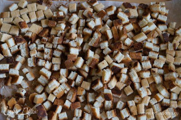 Готовый бисквит нарезать кубиками и оставить на ночь подсыхать