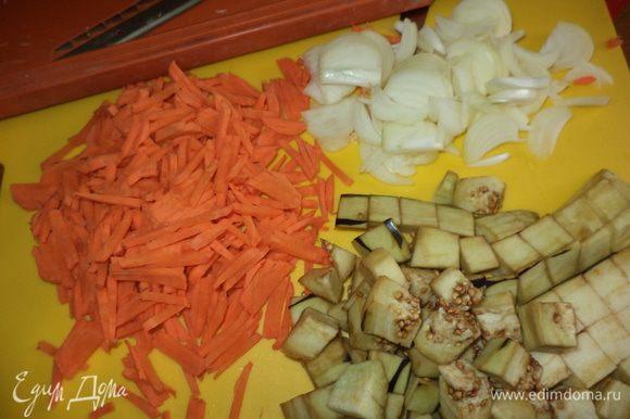 нарезать овощи лук полукольцами,морковь соломкой, баклажаны мелким кубиками