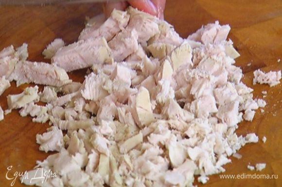 Куриную грудку предварительно отварить, затем мелко порезать.