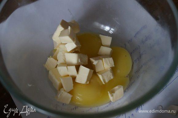 Отдельно растереть желтки и размягченное сливочное масло, добавить сироп