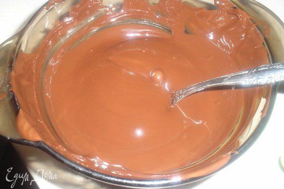 Шоколад растапливаем на водяной бане.