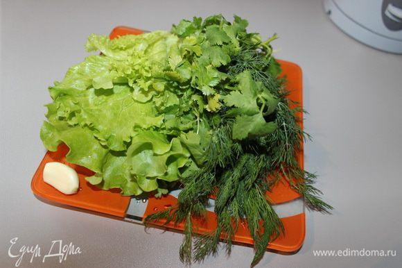 Зелень мелко порезать, салат (4-5 листочков) порвать на произвольные кусочки.