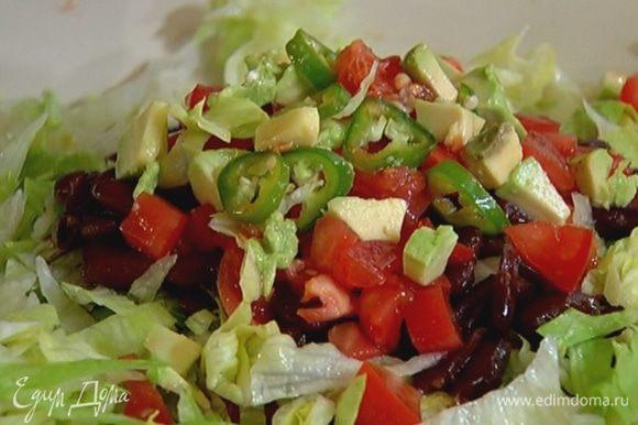 На большую тарелку выложить слоями половину всего салата, фасоли, помидоров, авокадо и чили, затем оставшийся салат, фасоль, помидоры, авокадо и чили.