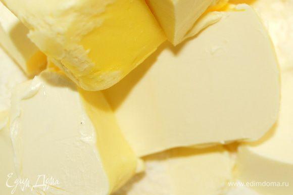 Добавляем ледяное масло, порезанное на кубики.