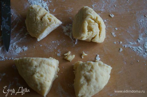 разделить готовое тесто на 4 части