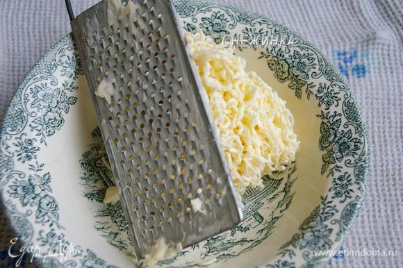 Плавленые сырки натираем на сырной тёрке.