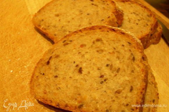 Режем хлеб и подрумяниваем его в тостере, на сковороде или в духовке.