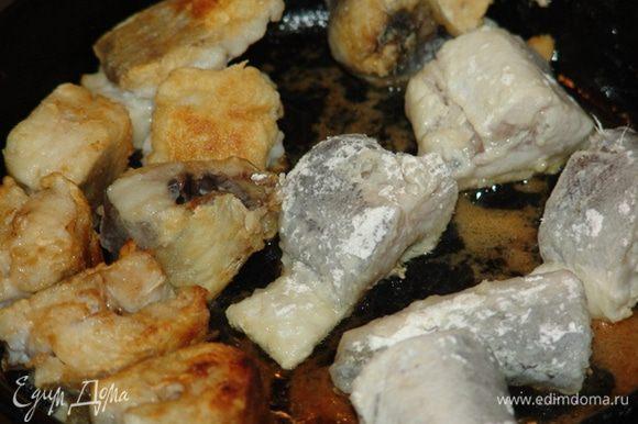 Рыбу помыть, почистить, отрезать плавники и хвост, порезать на порционные куски, посолить. Обвалять в муке и обжарить на растительном масле до золотистого цвета.