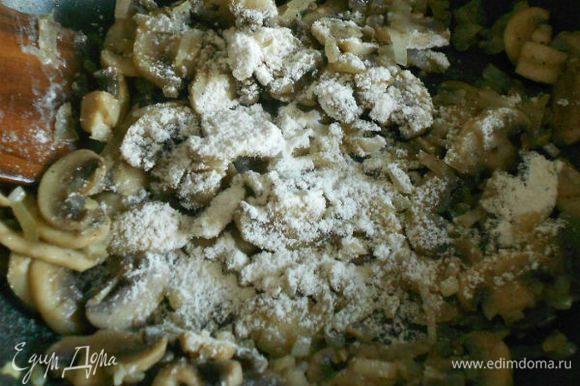 В сотейнике разогреть 1 ст.л. масла и обжарить лук и грибы, добавить петрушку, соль, перец. Затем всыпать муку, помешивая, готовить до её подрумянивания 2-3 минуты.