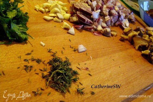 Подготовим все ингредиенты: лук мелко порежем, чеснок порубим, грибы процедим (грибной настой не выливаем), порежем, оторвем листики с веточек тимьяна, петрушку порежем.