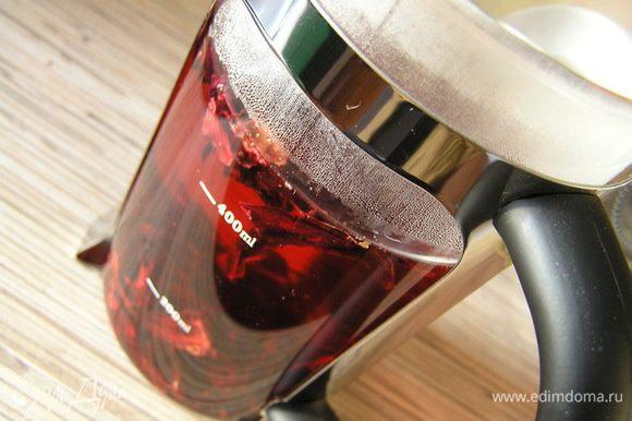 Чай каркаде (гибискус) залить кипятком, настоять 3 минуты