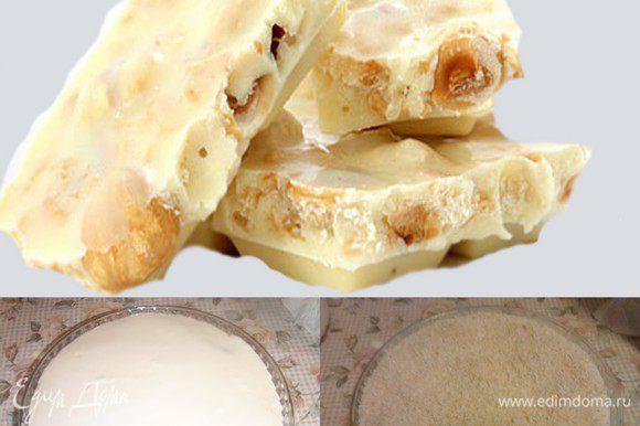 Десерт украсить тертым белым шоколадом(можно с орешками)и поставить на ночь в холодильник.