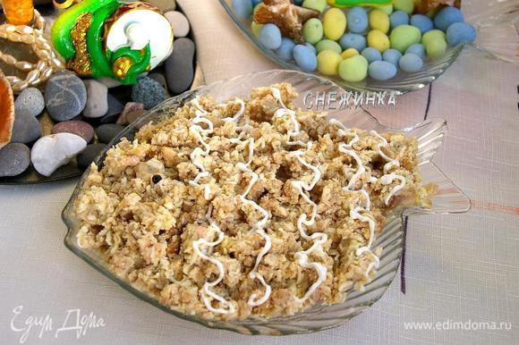 Рецепты блюд в горшочках пельмени