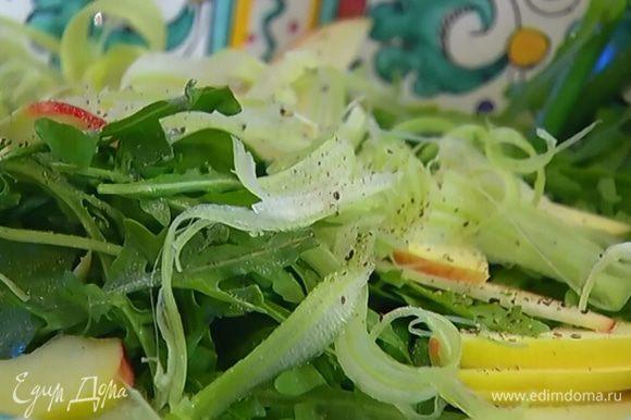 Приготовить салат: в большую тарелку выложить фасоль, листья шпината, руколу, яблоки и полоски сельдерея, посолить, поперчить, полить оставшимся оливковым маслом и бальзамическим уксусом, все перемешать.