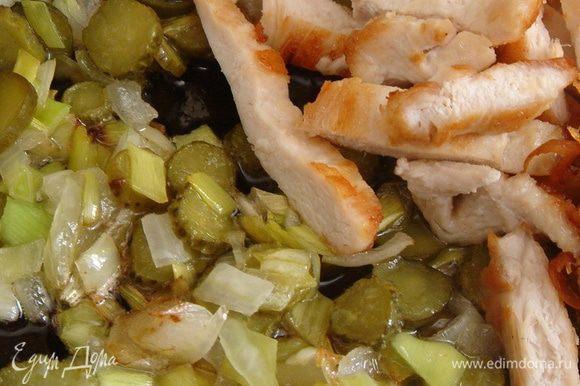 Лук мелко нарезать и обжарить в большой сковороде на растительном масле до мягкости. Добавить нарезанные кружками корнишоны. Грибы по необходимости нарезать и обжарить на сливочном масле. Готовые грибы и кусочки курицы добавить к луку и около 3-5 минут тушить вместе. Посолить и поперчить, добавить листики тимьяна.
