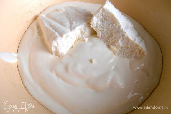 Пока корж был в духовке,приготовим заливку:в сметану добавляем творог. Если творог зернистый, то его лучше перетереть или разбить блендером!