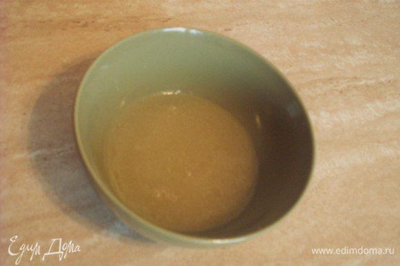 Желатин залить холодной водой и дать разбухнуть 10 минут, а затем нагреть до полного растворения желатина(не кипятить!)