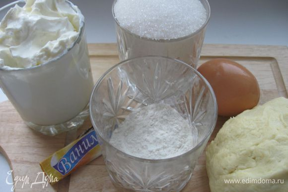 В отдельной посуде смешать 1 стакан сметаны, яйцо, сахар и 2 столовые ложки муки, слегка взбить.