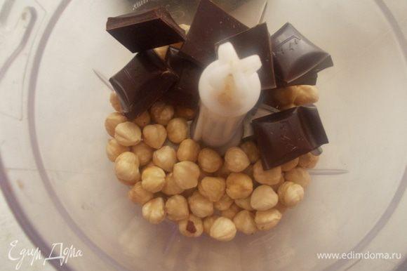Орехи и шоколад для коржа покрошить в блендере.