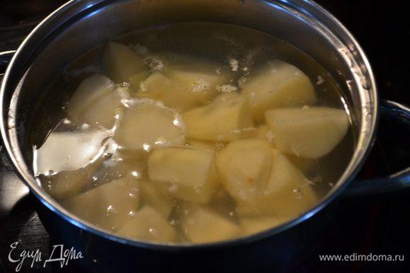 Отварить картофель до полуготовности.