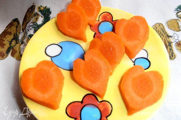 И подаём к супчику для контраста морковного вкуса!