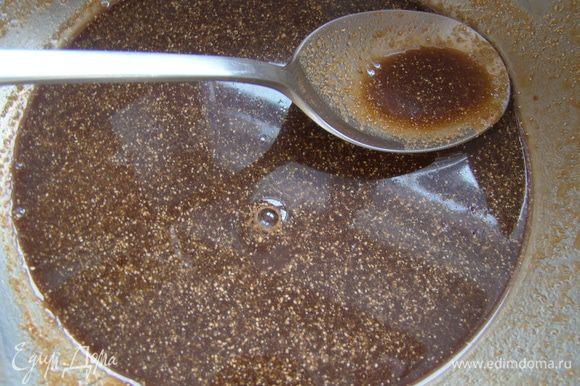 Сначала сделаем соус. Смешать соевый соус, уксус, масло, сахар, имбирь, соль, муку - хорошо перемешиваем