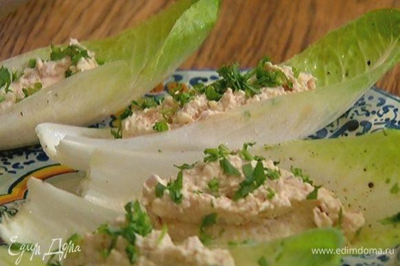 На тарелку поместить лодочки из листьев цикория, в каждый лист выложить мусс из курицы и посыпать тархуном.