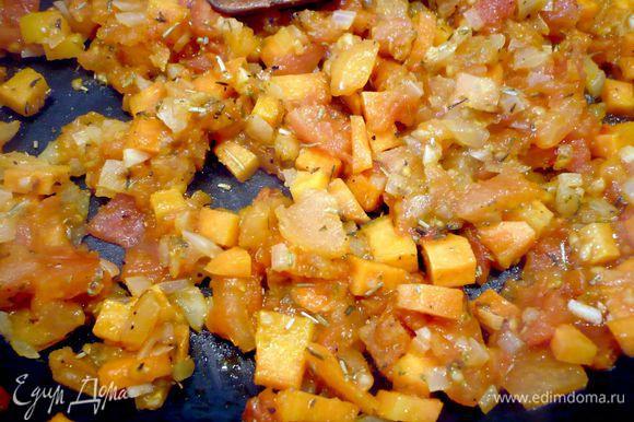 Помидоры заливаем кипящей водой и оставляем на пару минут. Снимаем кожу и режем на кусочки. Затем разогреваем оливковое масло и обжариваем морковь, лук, помидоры и чеснок, солим, перчим и добавляем сухие травы.