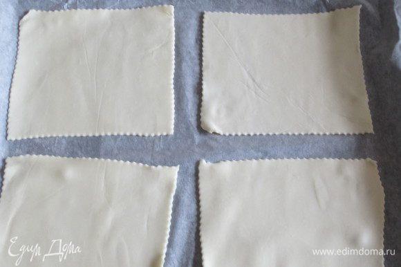 Тонко раскатать тесто и разрезать на 4 больших квадрата.