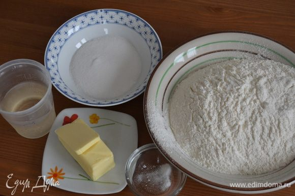 Начнем с приготовления теста. Нам потребуется вот такой набор ингредиентов. Это тесто можно использовать и при приготовлении других похожих пирогов-плетенок, с всевозможными начинками. Очень хороший вариант для людей, страдающих аллергией на яйца! )) К тому же, слив. масло в данном случае тоже можно заменить на....растительное! Проверено!!! В таком случае, вы получаете еще более постный вариант теста.