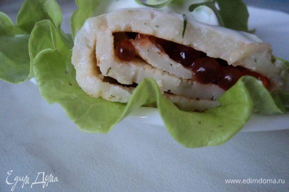 Берем рулетик, заворачиваем в салатный лист, кладем на него немного соуса, отрезаем кусочек и наслаждаемся... Нереально вкусно!