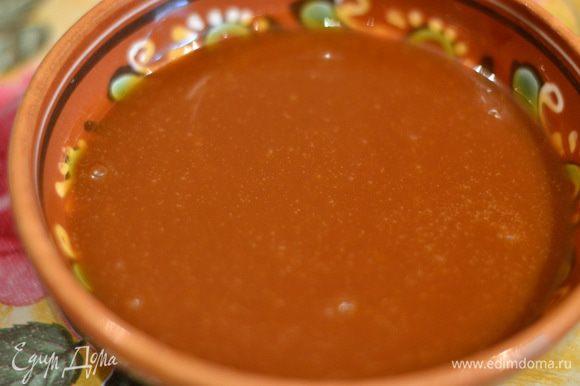 Я все же карамель процедила через мелкое сито и получился вот такой оочень вкусный карамельный соус. Остудить и поставить в холодильник,карамель станет по консистенции гуще,как раз,то, что нам нужно!